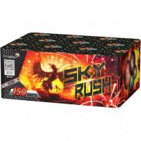 Sky Rush MC142 (150 выстр. / калибр 25 мм)